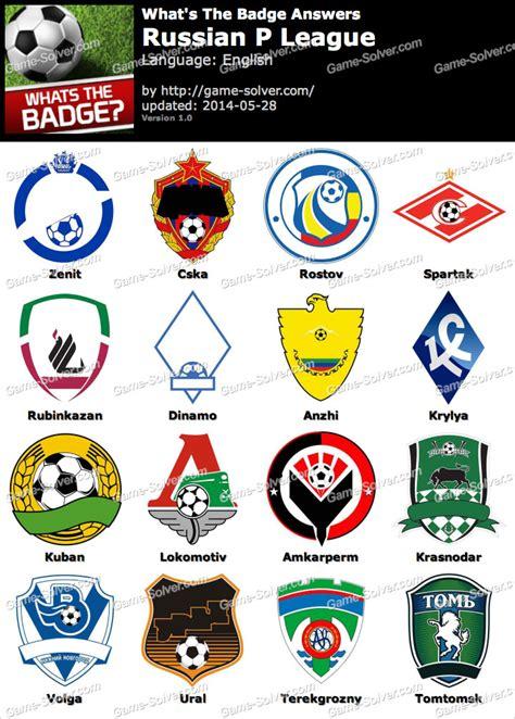 chions league draw russian p league team logos 12 000 vector logos