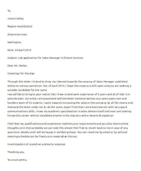 7 Sle Business Letter Template Words Sle Templates Html Letter Template