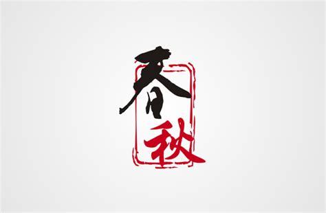 chinese pattern logo logo design sle logo asia chinese style bedding