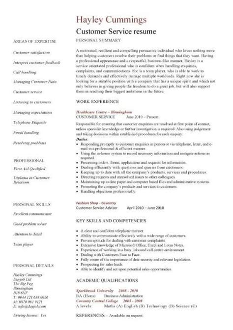 17 best ideas about resume services on resume career objective best objective for