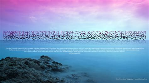 Wallpaper Sticker Hitam 10m wallpaper dinding ayat al quran many hd wallpaper