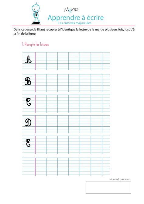 lettere corsive maiuscole apprendre 224 233 crire les cursives majuscules a b c d e