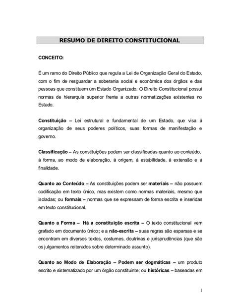 Resumo direito constitucional (1)