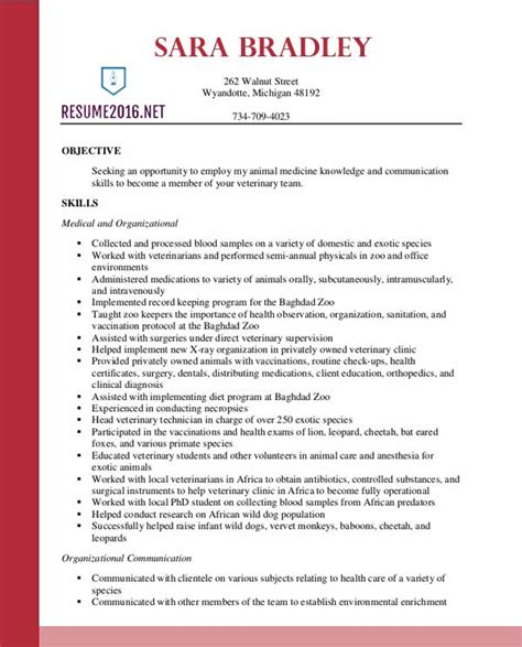 Resume Template Veterinarian by Best Veterinary Assistant Resume Templates In 2016