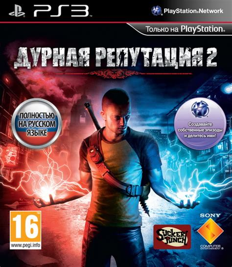 Bd Ps3 Infamous 2 2 infamous 2 2011 fullrip rus russound 187 xbox playstation psp