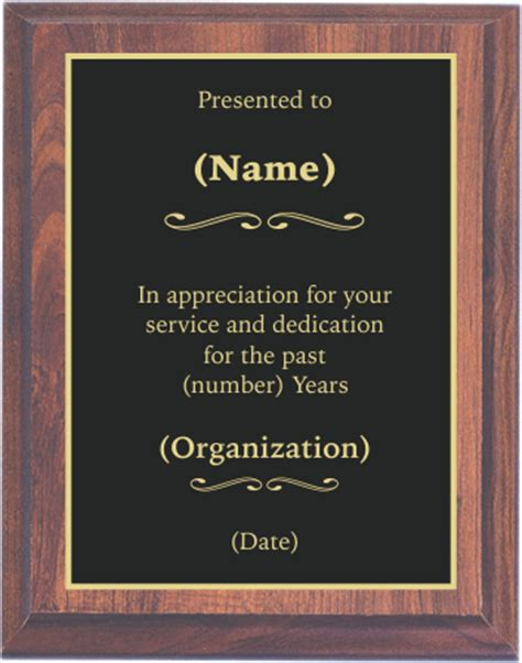 Pre Set Template Plaque Years Of Service Award Award Plaque Template