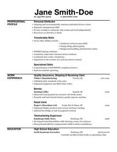 Resume Header Exle template bengenuity
