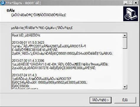 tutorial flash smartfren ad688g driver hisense andromax u2 putih coachletter