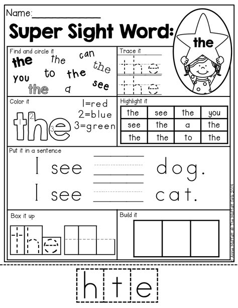 sight word matching games printable sight word practice fun and engaging sight word