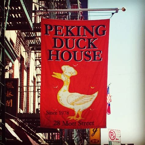 peking duck house chinatown peking duck house house plan 2017