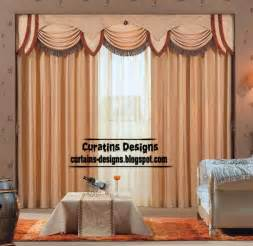 Modern solid curtain with unique valance design beige curtain