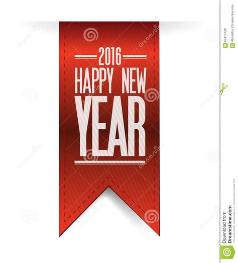 printable happy new year banner 2016 happy new year 2016 banner 28 images happy new year