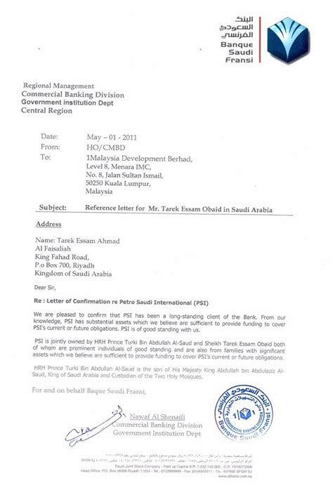 Kpmg Confirmation Letter Jho Low Prince Turki And Najib Photos Sarawak Report Confirms Petrosaudi 1mdb Is A G2g Joint
