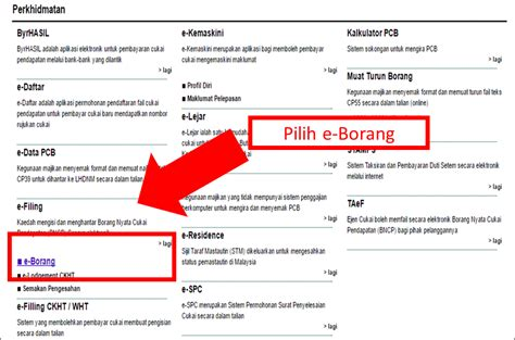 lhdn borang e 2014 malaysia lhdn borang e 2014 malaysia e filing lhdn borang online newhairstylesformen2014 com