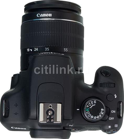 Canon 1200d Kit 2 canon eos 1200d kit kit 18 55mm f 3 5 5 6 iii