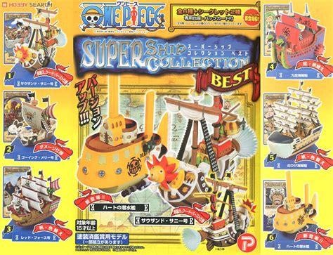 Original One Logbox Fishman Island Of Luffy Jinbei hqdx shop one kamen rider nendo figma