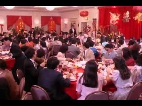 Wedding Banquet by The Wedding Banquet Trailer