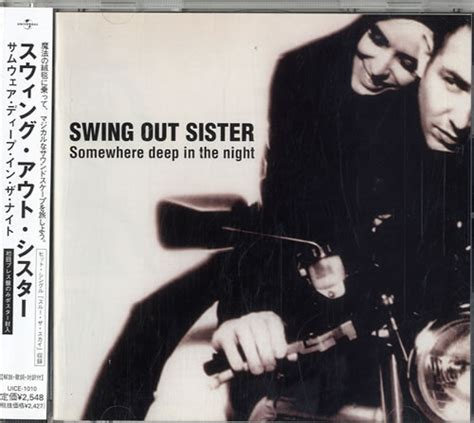 swing out sister get in touch with yourself swing out sister somewhere deep in the night poster