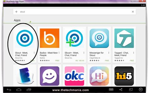 Skout Search Skout App For Pc Laptop Windows Xp 7 8 And Mac How To Use Skout On Computer