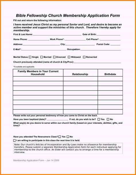 Church Membership Forms Template 6 church member information form template cashier resumes