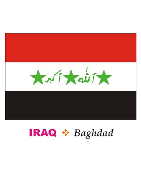pin iraq flag done high resolution background hd wallpaper