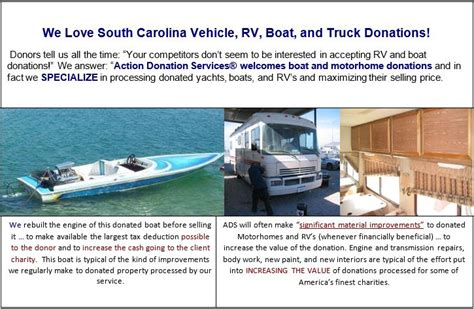 south carolina boat property tax donate a car south carolina vehicle boat rv donations