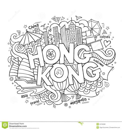 doodle 4 hong kong hong kong lettering and doodles elements stock vector