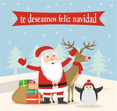 imagenes de navidad para watsap gratis 20 im 225 genes para felicitar la navidad por whatsapp