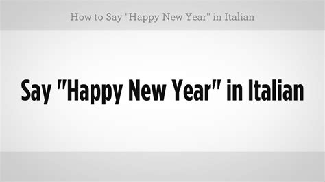 how to say quot happy new year quot in italian