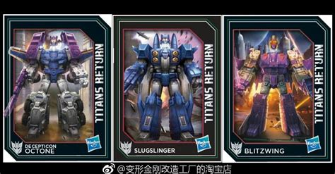 Can A Gift Card Be Returned - collector cards for transformers titans return octone blitzwing and slugslinger revealed