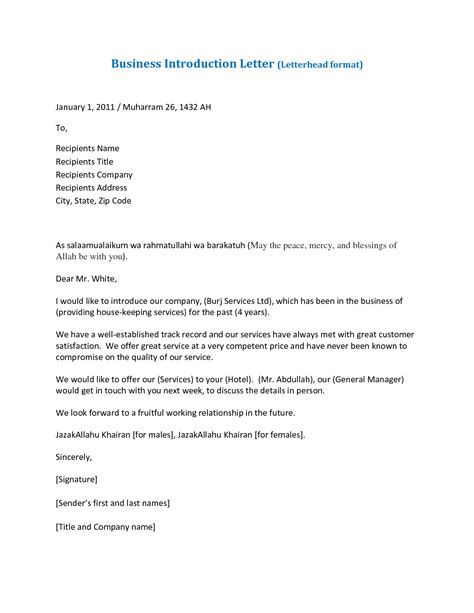 Company Introduction Letter Ppt Company Introduction Letter Best Business Template