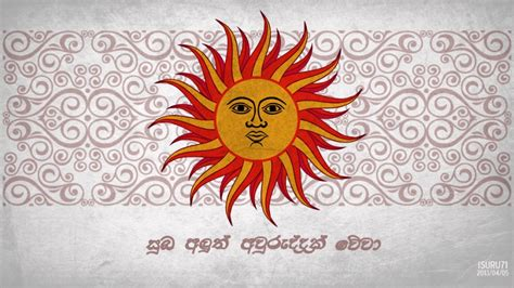 Sinhala And Tamil New Year Essay by Sinhala Hindu New Year Essay