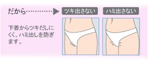 pubic hair trimmed japanese vライントリマー ラヴィア