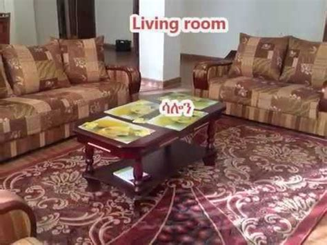 buy house in addis ababa ethiopia engida guest house for rent in addis ababa ethiopia youtube