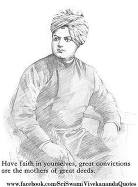 swami vivekananda biography in simple english bhagat singh on pinterest