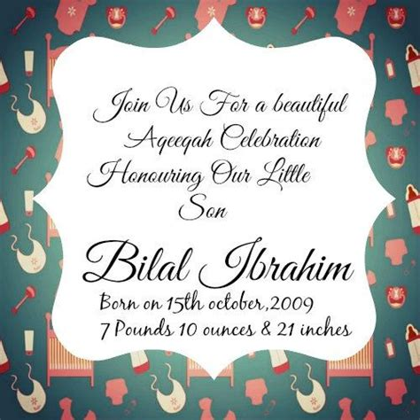 Sale Personalized Aqeeqah Invitation Card By Myblessedkreations Best Islamic Art 2016 Aqeeqah Invitation Template