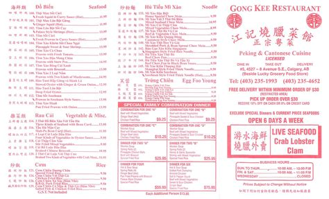 noodle house menu gong kee bbq noodle house menu urbanspoon zomato
