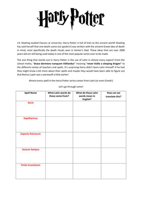 Latin Harry Potter Worksheet by anon7988 - Teaching