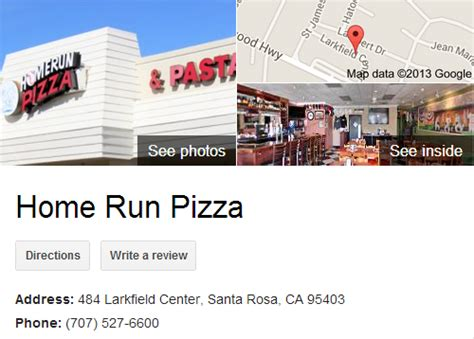 home run pizza 3d tour santa rosa