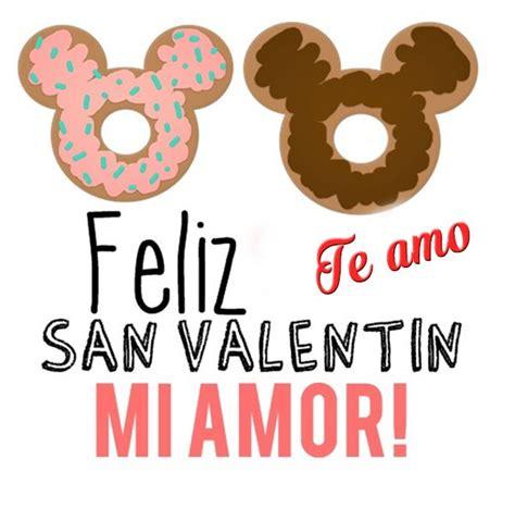 imagenes de san valentin para un amor a distancia maravillosas imagenes de san valentin para mi amor