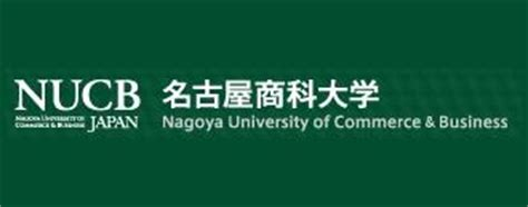 Nagoya Of Commerce And Business Mba by Global Marketing Nagoya Of Commerce And Business