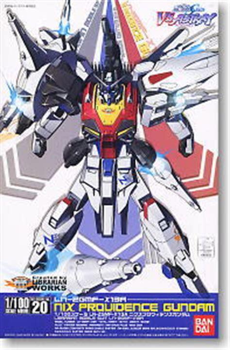 Gundam Seed Astray R Volume 2 gundam 1 100 nix providence gundam animedirect co za