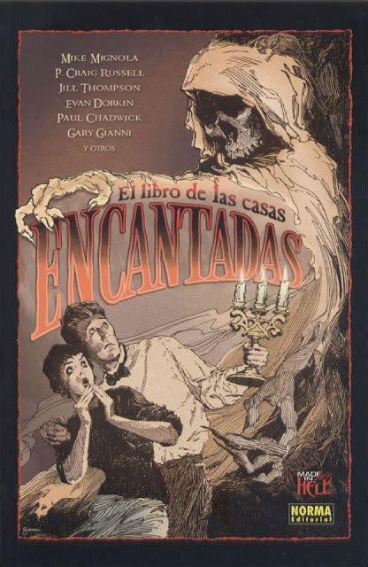 libro las neuronas encantadas colecci 243 n de comics de horror y fantasia