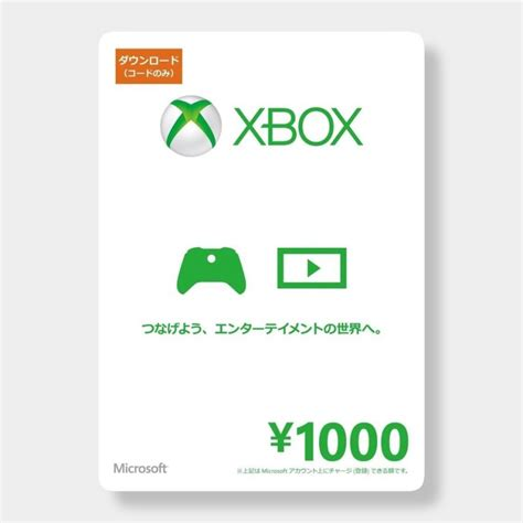 email xbox gift card best 60 xbox gift card email delivery for you cke gift cards