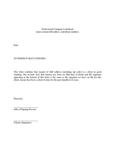 Reference Letter Format Doc letter of reference exle template