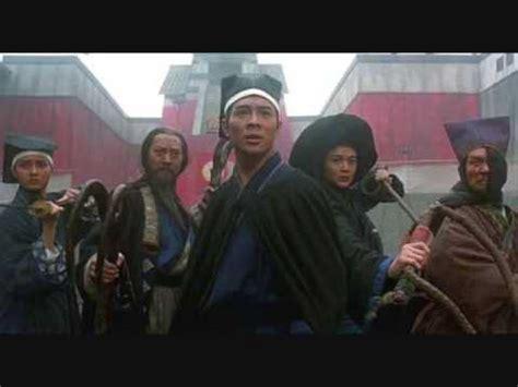 Rosanne Lui Standard swordsman ii ost 2 只记今朝笑 粤语 只記今朝笑 by 呂珊