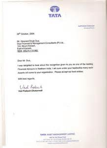 Letter Of Appreciation To Employees From Ceo Appreciation Letter From Ceo Tata Mutual Fund Flickr