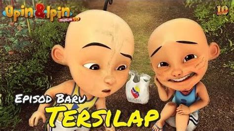 ipin upin ipin wiki share the knownledge tersilap upin ipin wiki fandom powered by wikia