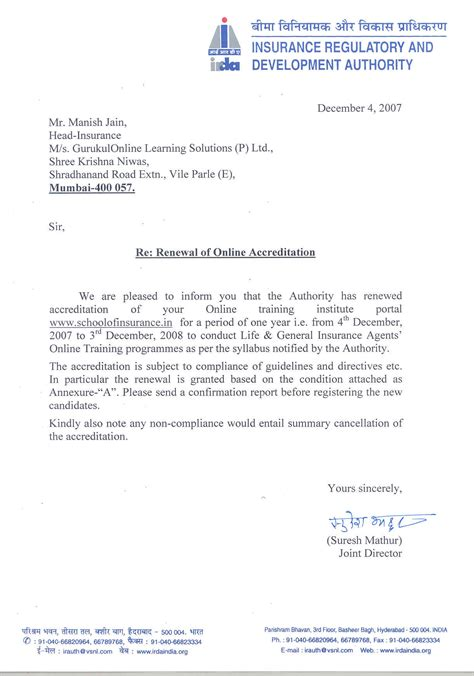 Irda Licence Cancellation Letter Format School Of Insurance