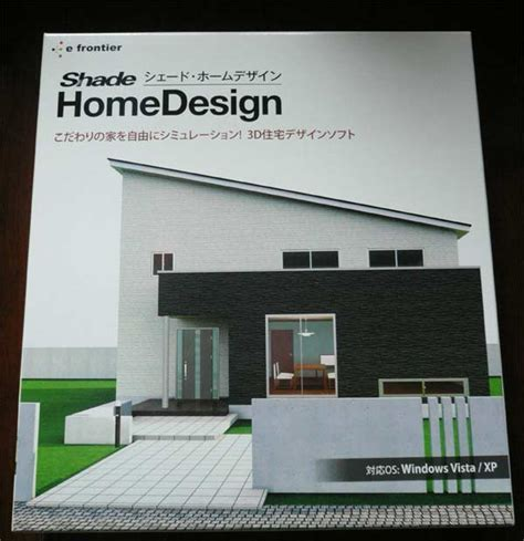 large standard l shades home design さくらの毎日 shade home design シェード ホームデザイン